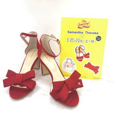 君月の赤い靴サマンサタバサ