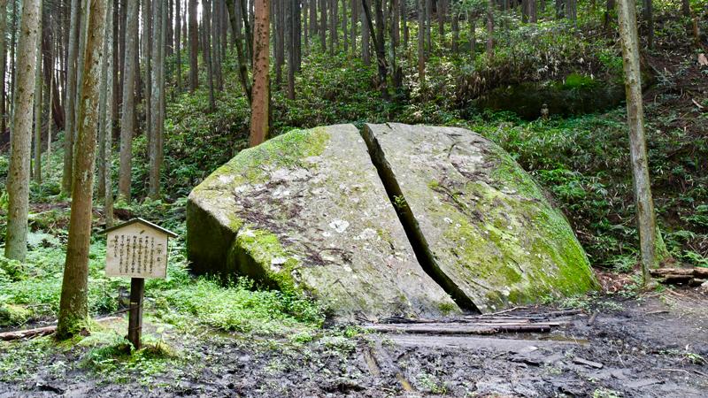 炭治郎-天之石立